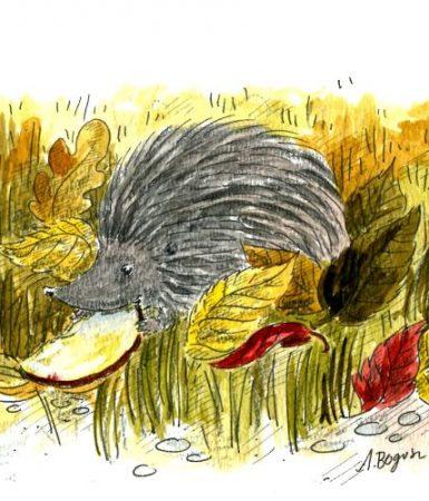 Jesienny gość – opowiadanie